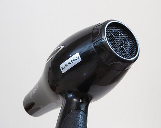 bosch-7000-watt-hair-drier-9527