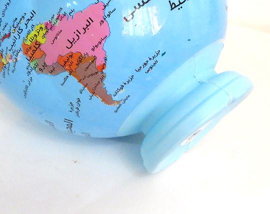 earth-shaped-money-box