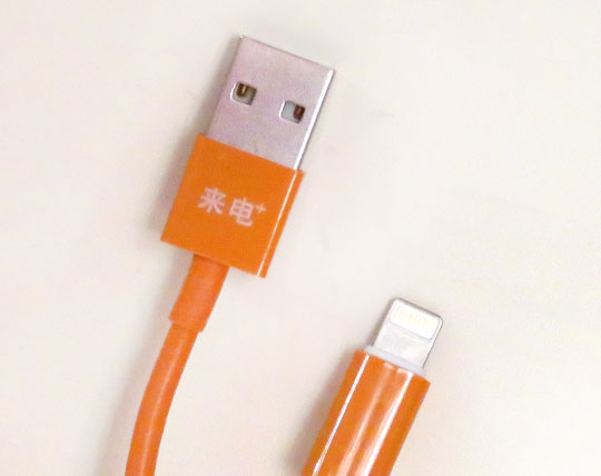 fast-ppower-bank-charger-cable