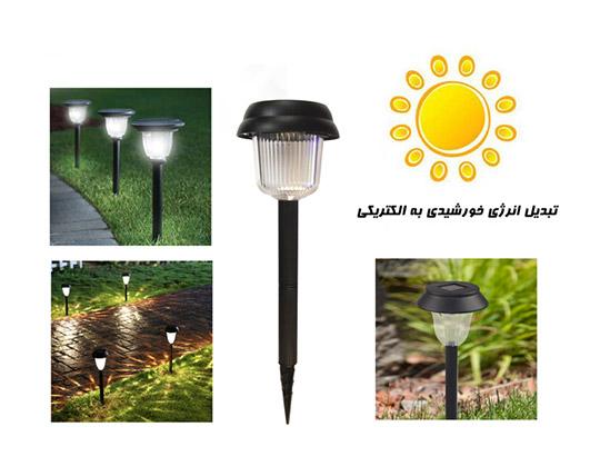 لامپ باغچه خورشیدی