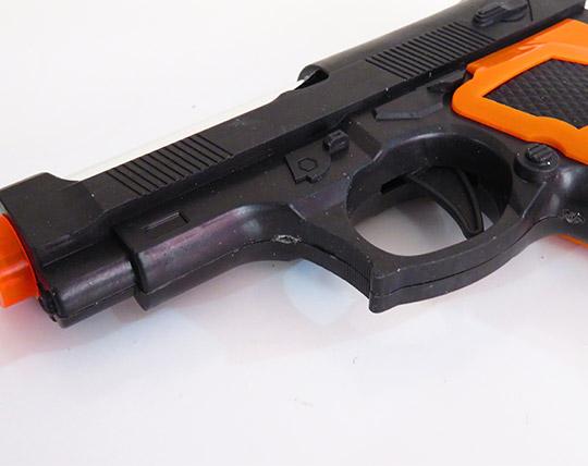 gun-toy