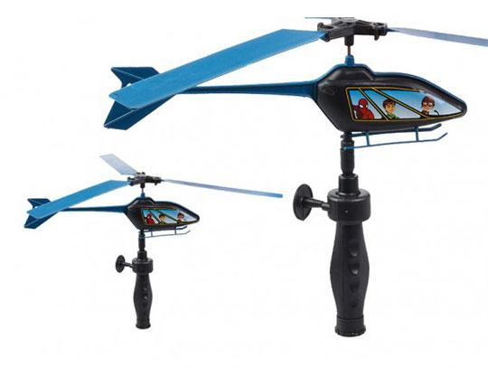 helicopet-toy