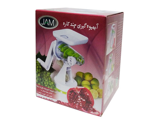 jam-rotational-fruit-juicer
