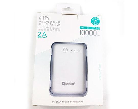 powerbank-pingan-e320