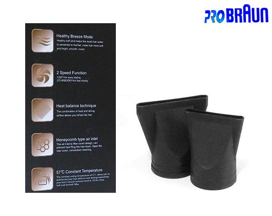 pro-braun-br-2052-hair-dryer-3000-watt
