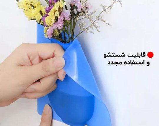 silicon-flower-box