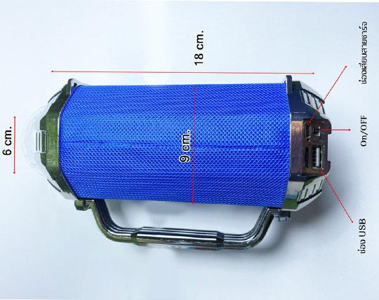 ts222-speaker