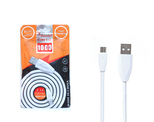 ub01-iphone-cable