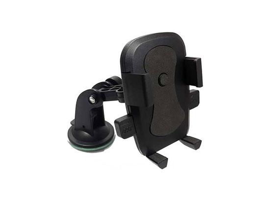 ucom-mobile-holder