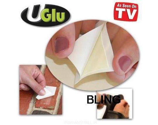 uglu-super-glue
