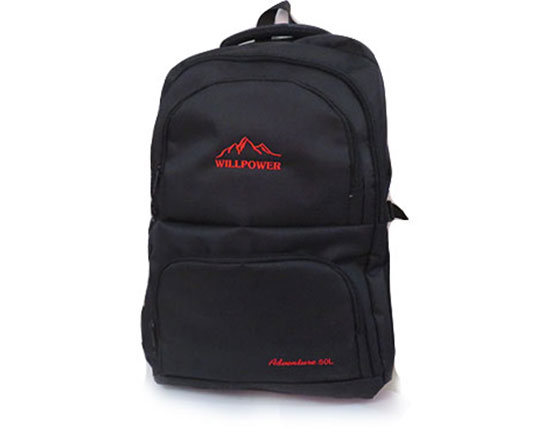 willpower-backpack